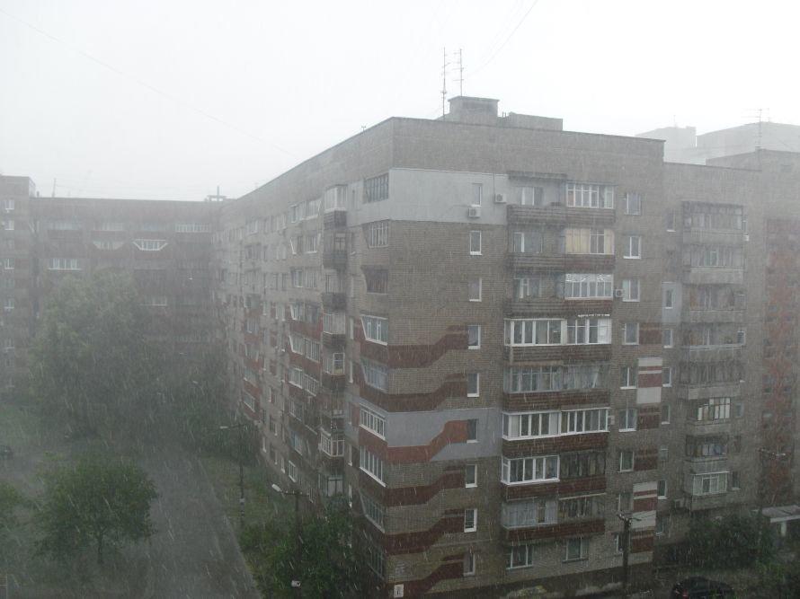В Днепропетровске много льда (ФОТО), фото-1
