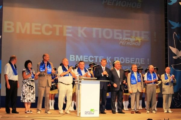 «Вместе к победе»: кандидат в народные депутаты Сергей Клюев представил артемовцам свою команду, фото-7