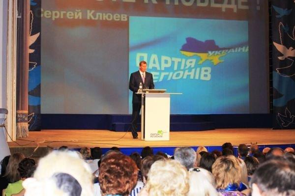 «Вместе к победе»: кандидат в народные депутаты Сергей Клюев представил артемовцам свою команду, фото-3