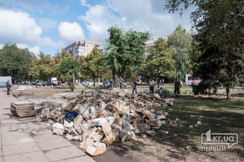 Открытие сквера на ул. Ленина в Кривом Роге переносится (ФОТО), фото-2