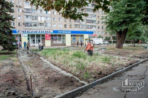 Открытие сквера на ул. Ленина в Кривом Роге переносится (ФОТО), фото-3