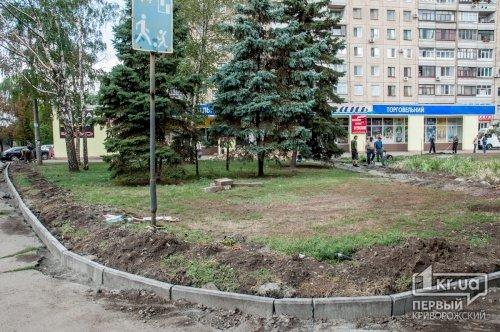 Открытие сквера на ул. Ленина в Кривом Роге переносится (ФОТО), фото-1