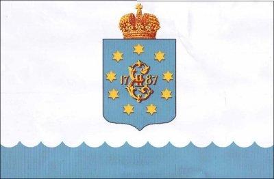 флаг екат