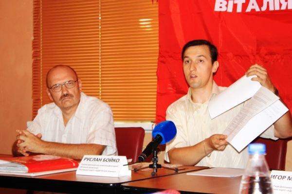 Артемовский «УДАР» поддержал исключение из партии председателя областной организации, фото-2