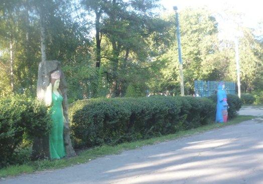 В Димитрове привели в порядок городской парк, фото-1