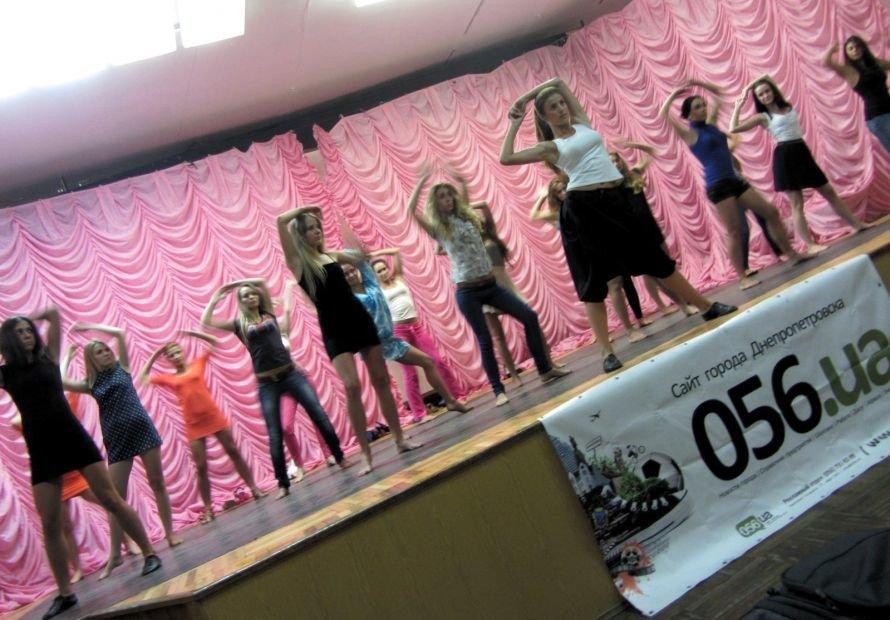 танцы1