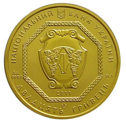 Львів'янам пропонують вкласти гроші у золото Нацбанка (ФОТО), фото-1