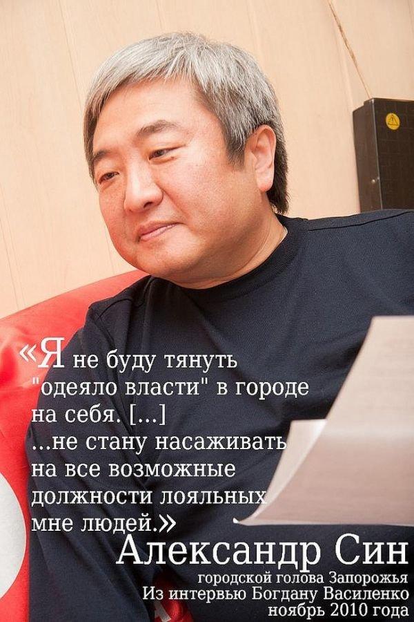ТОП-13 самых лживых обещаний запорожских политиканов (ИНФОГРАФИКА), фото-10