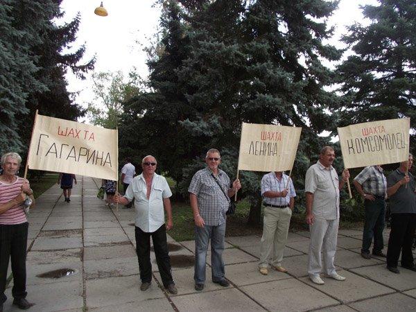 Шахтеры-инвалиды Горловки: «Мы хотим жить сегодня!», фото-1