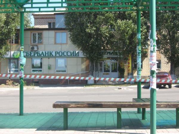 В Красноармейске неизвестный сообщил о том, что банк заминирован, фото-3