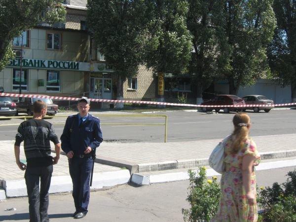 В Красноармейске неизвестный сообщил о том, что банк заминирован, фото-2