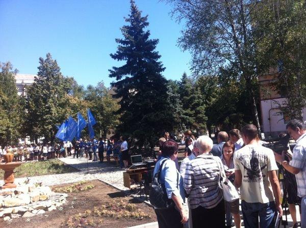 Состоялось торжественное открытие сквера на ул. Ленина в Кривом Роге (ФОТО), фото-1