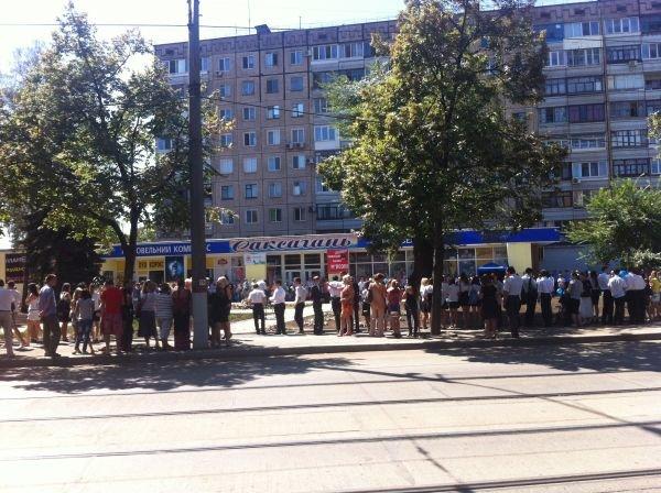Состоялось торжественное открытие сквера на ул. Ленина в Кривом Роге (ФОТО), фото-5