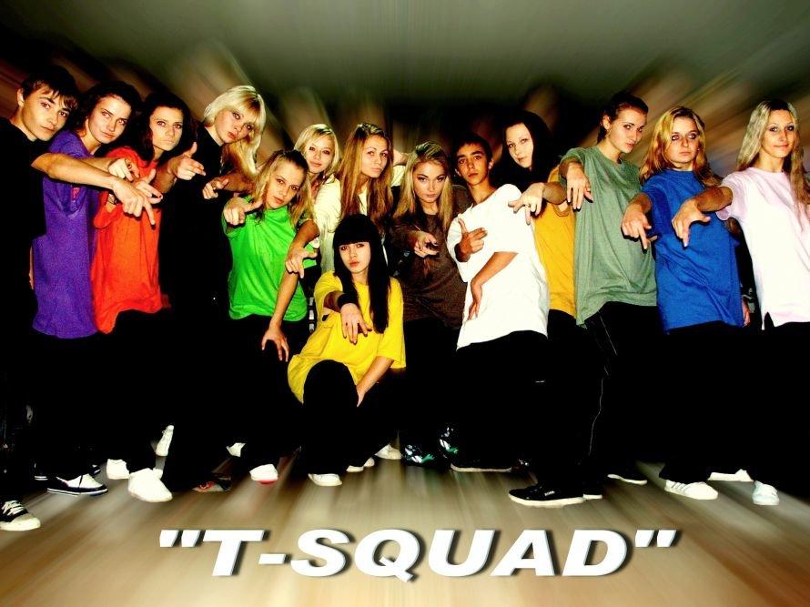 Танцкоманда T-SQUAD 2