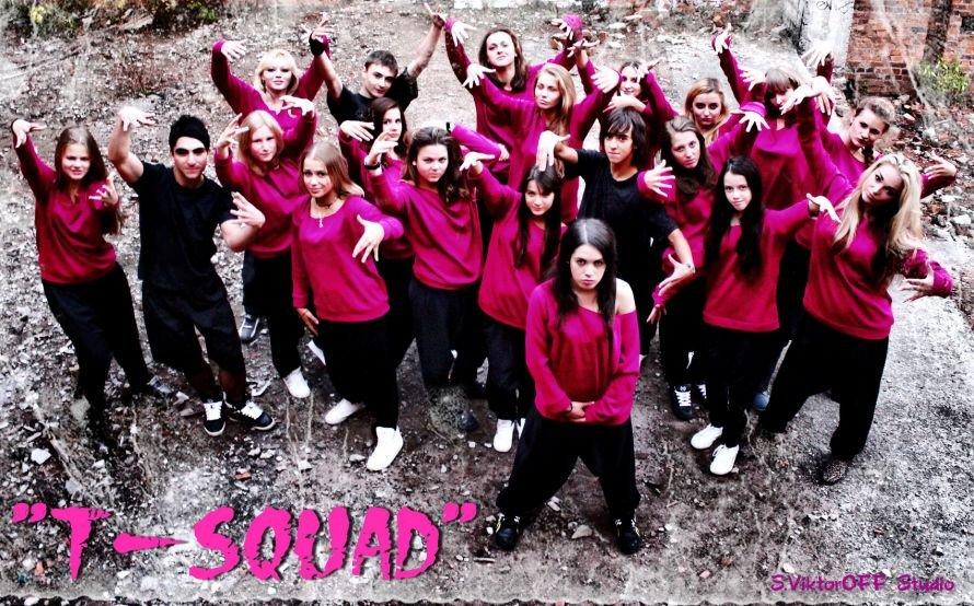 Танцкоманда T-SQUAD 3