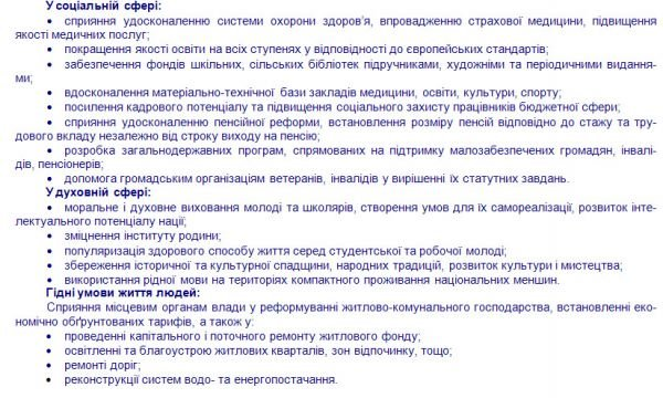 Сергей Клюев: «Я не люблю громких обещаний. Для меня главное делать дело», фото-2