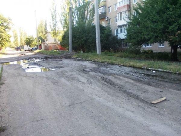 В Артемовске мост по Леваневского перекроют на три месяца, фото-10