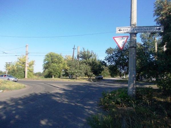 В Артемовске мост по Леваневского перекроют на три месяца, фото-7