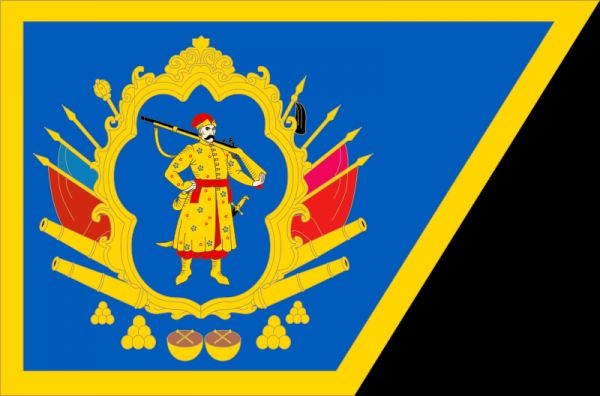 800px-Flag_of_the_Cossack_Hetmanat.svg