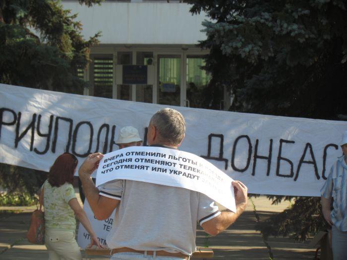 В Мариуполе требовали вернуть на экраны ТВі (ФОТО видео), фото-12
