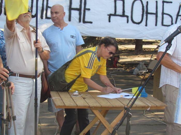 В Мариуполе требовали вернуть на экраны ТВі (ФОТО видео), фото-6