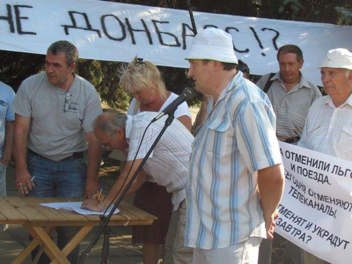 В Мариуполе требовали вернуть на экраны ТВі (ФОТО видео), фото-2