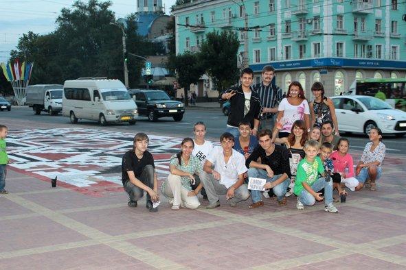Луганск украсили вышиванкой, фото-1