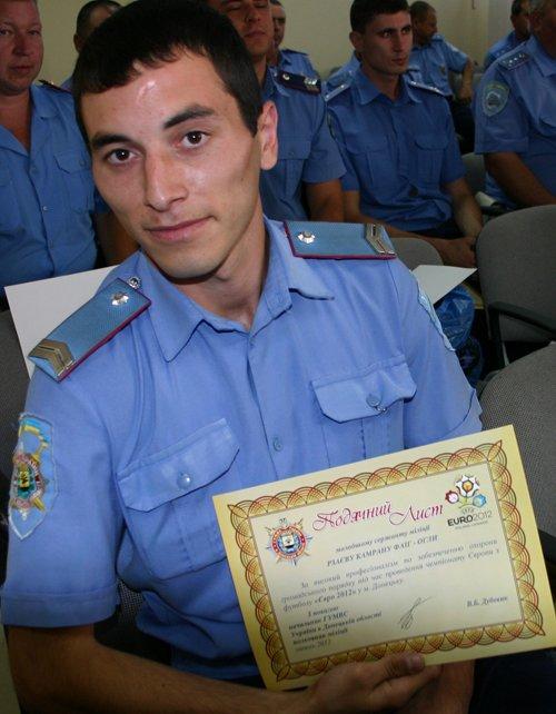 Мариупольских милиционеров наградили за спокойствие в Евро 2012 (ФОТО), фото-4