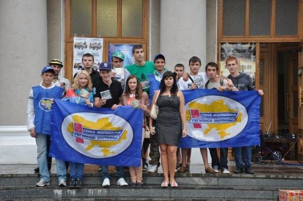 В Артемовске прошел благотворительный рэп-фестиваль, фото-1