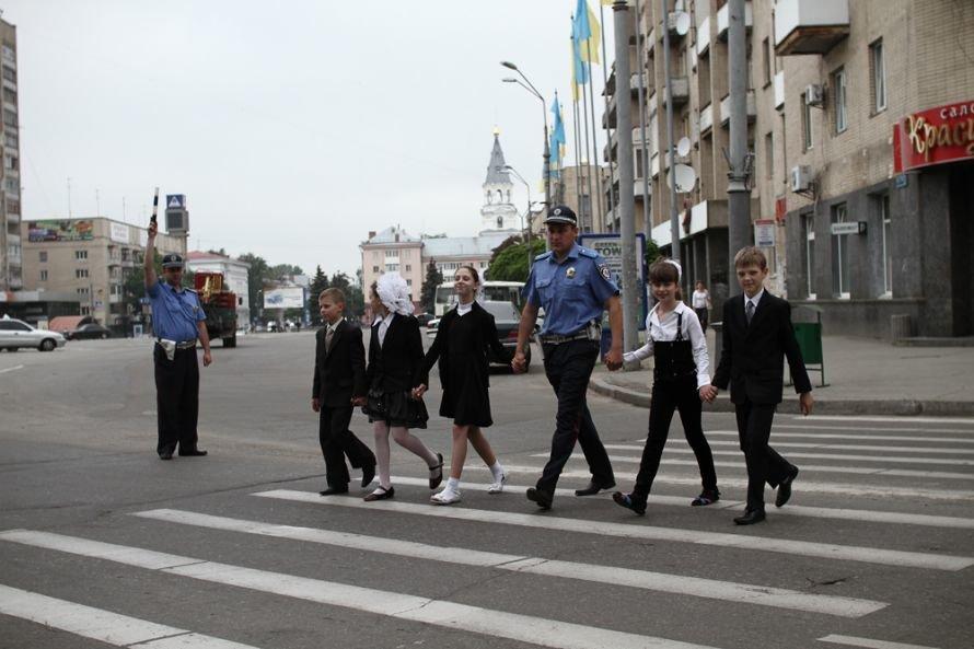Діти-на-дорозі