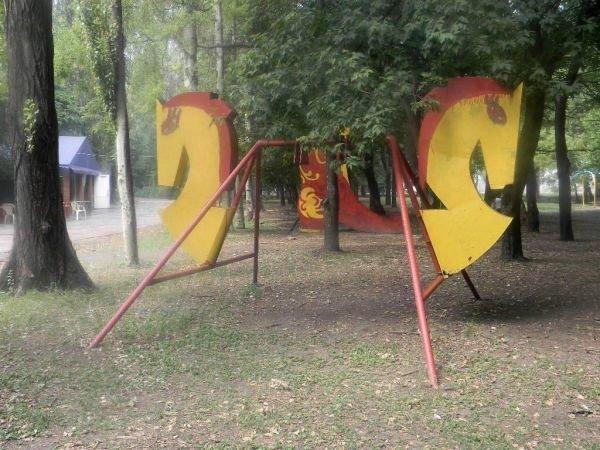 Как День Независимости по карману бьет, или Сколько стоит в Кривом Роге в парке погулять (ФОТО), фото-20