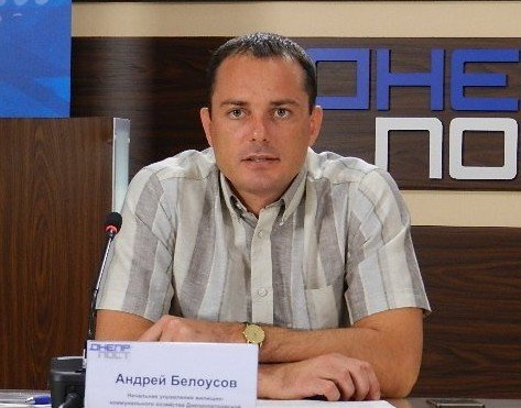 Днепропетровские власти на одну программу потратили десятки миллионов, фото-1