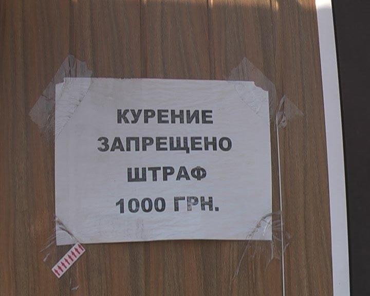 Луганск_56_газовая заправка_2408