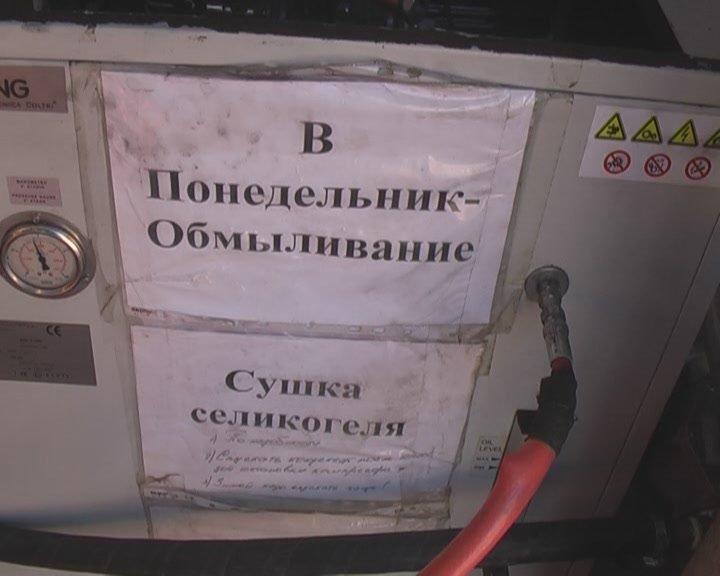 Луганск_56_газовая заправка_2408 4