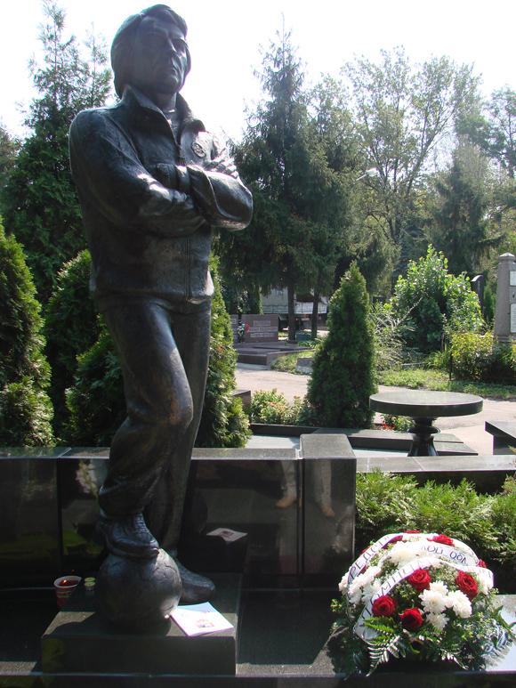 В Днепропетровске почтили память Евгения Кучеревского (ФОТО), фото-3