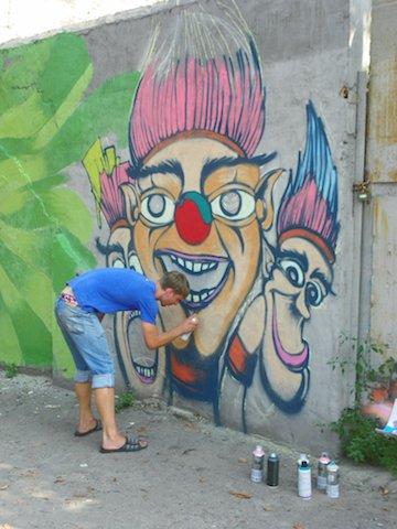 Днепродзержинск граффити яскраве мiсто