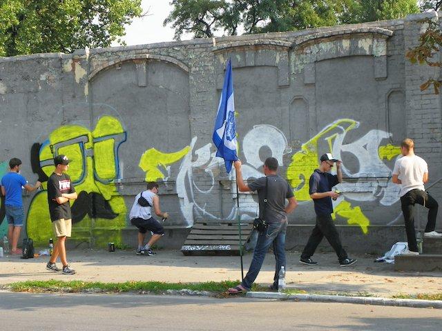 Днепродзержинск граффити фестиваль