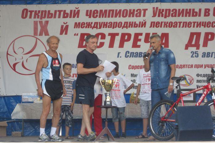 Мариупольские бегуны привезли из Славянска 11 наград и ноутбук (ФОТО), фото-3