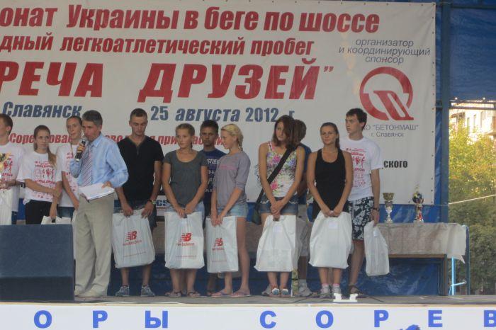 Мариупольские бегуны привезли из Славянска 11 наград и ноутбук (ФОТО), фото-4