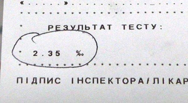 Миколаїв_УДАІ_пьян_маршр_260812_1