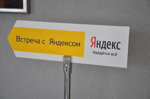 В Запорожье «Яндекс» представил фото-панораму всего города (ФОТО), фото-1