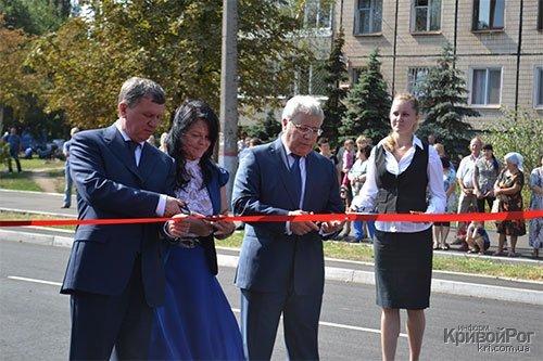 Ремонт ул. Куприна в Кривом Роге официально завершен! (ФОТО), фото-1