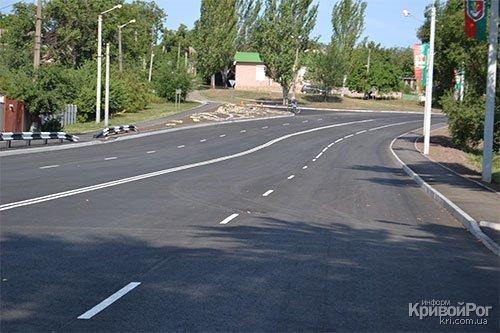 Ремонт ул. Куприна в Кривом Роге официально завершен! (ФОТО), фото-2