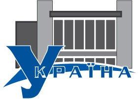 Удобная парковка для посетителей ТРЦ «Украина»!, фото-1