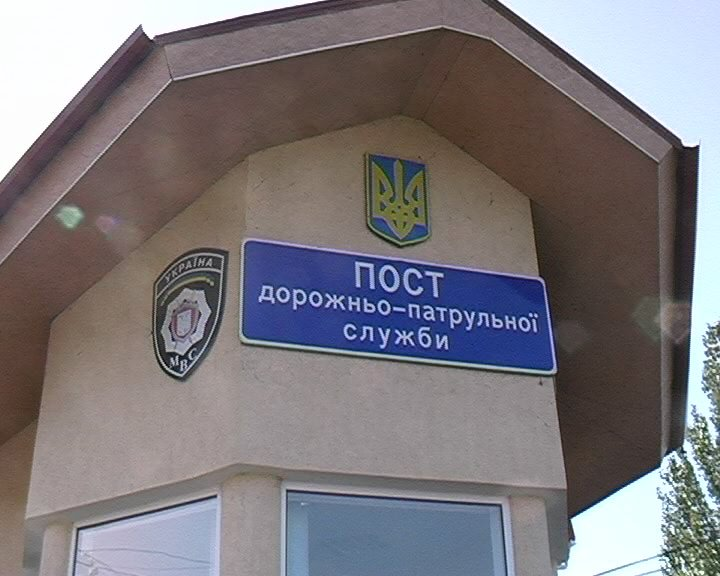 Миколаїв_УДАІ_Місячник_29 08 12_3