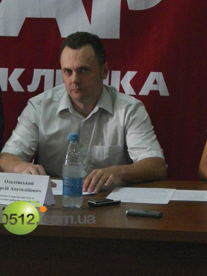Николаевский «УДАР Виталия Кличко» очистит страну от грязи, фото-1
