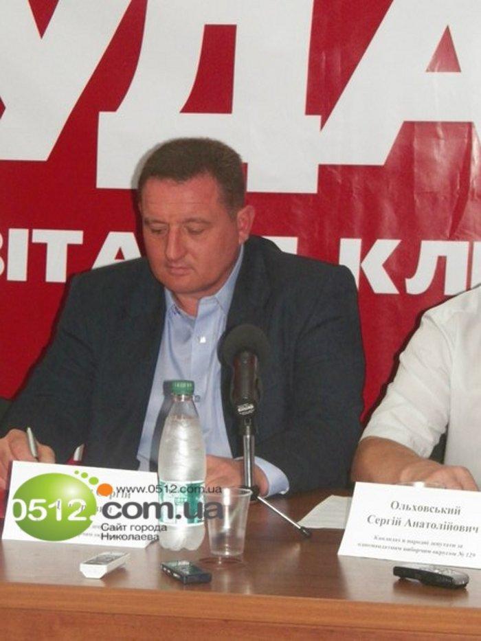 Николаевский «УДАР Виталия Кличко» очистит страну от грязи, фото-2
