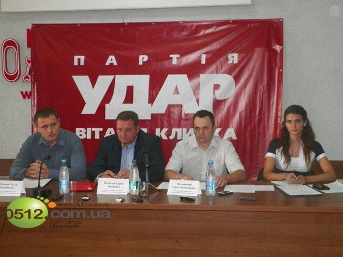 Николаевский «УДАР Виталия Кличко» очистит страну от грязи, фото-4