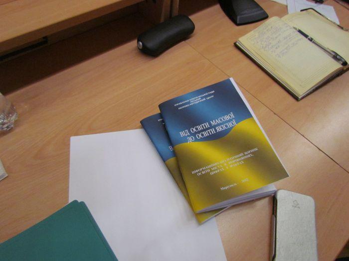 В Мариуполе на коллегии образования не дали слова профсоюзу (ФОТО), фото-1