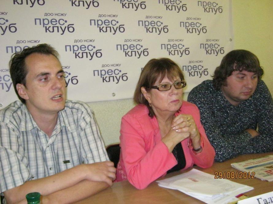 Америка нам поможет? В Днепропетровске журналисты и общественники начали следить за кандидатами (ФОТО), фото-1